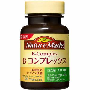 大塚製薬 ネイチャーメイド Bコンプレックス 60粒 【栄養補助】