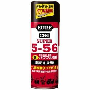 呉工業 2005 スーパー 5-56  435ml