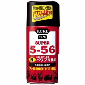 呉工業 2003 スーパー 5-56  320ml