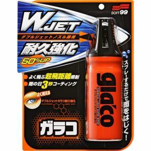 ソフト99 G64 ダブルジェットガラコ耐久強化