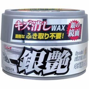 リンレイ W-8 銀艶