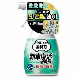 エステー 12491 クルマの消臭力 新車復活消臭剤 ミントの香り  250ml