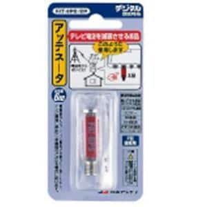 日本アンテナ アッテネーター FAT6PSSP