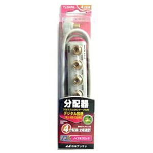 日本アンテナ 屋内用全端子電流通過4分配器 ケーブル付き TLG4PA
