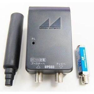 日本アンテナ ラインブースター UPA16K