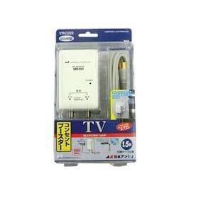 日本アンテナ VRC203 UHFコンセントブースター