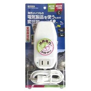 ヤザワ ヤザワ HTDC130240V38W 海外旅行用変圧器 38W