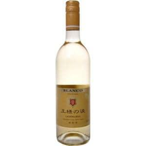 王様の涙 白ワイン 750ml 1本