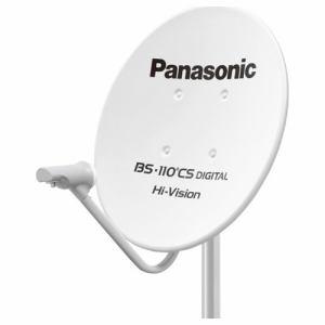 パナソニック 45型BS・110度CSデジタルハイビジョンアンテナ TA-BCS45RK3