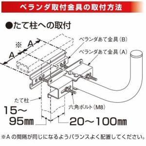 日本アンテナ CSRL45ST 4K8K放送対応 BS・110°CSアンテナセット(口径45cm型)