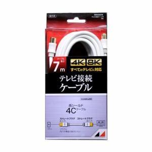 日本アンテナ RM4GSS7A 4K8K放送対応 高品質テレビ接続ケーブル  7m