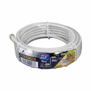 DXアンテナ 4JW10FFS(B)  テレビ接続用同軸ケーブル