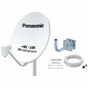 パナソニック TA-BCS45UK1 4K・8K衛星放送対応 45型BS・110度CSアンテナ(取付金具キット同梱)