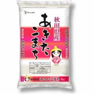 カカシ米穀 秋田県産あきたこまち 5kg