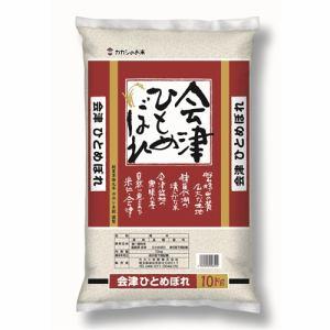 カカシ米穀 会津産ひとめぼれ 10kg