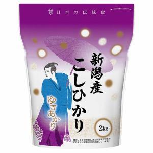 カカシ米穀 新潟県産コシヒカリ2kg