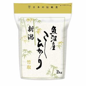 カカシ米穀 魚沼産コシヒカリ2kg