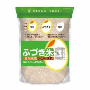 カカシ米穀 ぶづき米宮城県産ひとめぼれ2kg