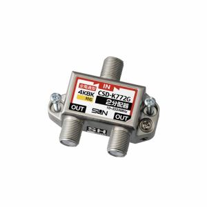 サン電子 CSDK772GNP 4K8K対応2分配器