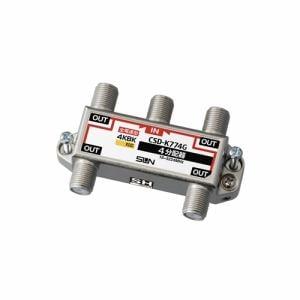 サン電子 CSDK774GNP 4K8K対応4分配器