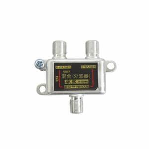 富士パーツ FZ-MXC25 混合(分波)器