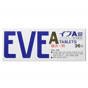 エスエス製薬 イブA 36錠 【指定第2類医薬品】