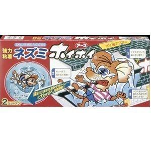 アース製薬 ネズミホイホイ (2セット) 【ネズミ捕獲器】