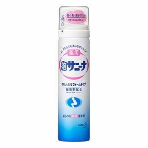 花王(Kao) 薬用 泡サニーナ (70g) 【医薬部外品】