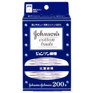 ジョンソン・エンド・ジョンソン(Johnson & Johnson) ジョンソン 綿棒 (200本入) 【衛生用品】