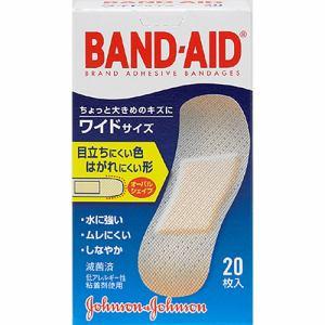 ジョンソン・エンド・ジョンソン(Johnson & Johnson) バンドエイド(BAND-AID) 肌色タイプ ワイドサイズ (20枚入) 【医療機器】