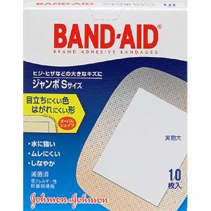 ジョンソン・エンド・ジョンソン(Johnson & Johnson) バンドエイド ジャンボ Sサイズ (10枚) 【医療機器】