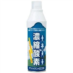 オカモト(okamoto) サンソクン 濃縮酸素 【衛生用品・携帯酸素】