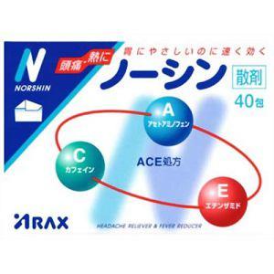 アラクス ノーシン散剤 40包 【指定第2類医薬品】