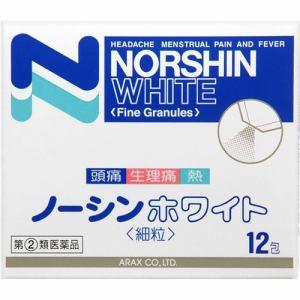 アラクス ノーシンホワイト細粒 12包 【 指定第2類医薬品 】