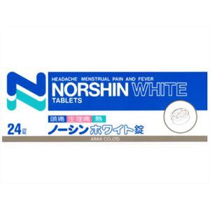 アラクス ノーシンホワイト錠 24錠 【指定第2類医薬品】