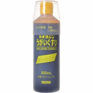 岩城製薬 (IWAKI) ネオヨジンうがいぐすり (300mL) 【第3類医薬品】