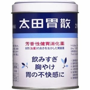 太田胃散 210g 【第2類医薬品】