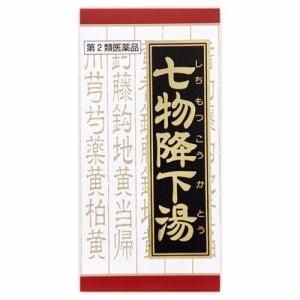 クラシエ薬品 七物降下湯エキス錠 240錠 【第2類医薬品】