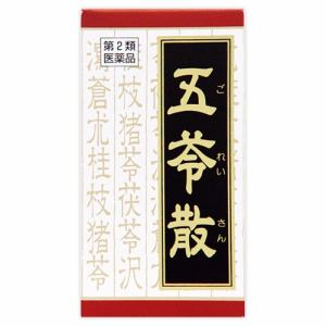 クラシエ薬品 五苓散錠 180錠 【第2類医薬品】
