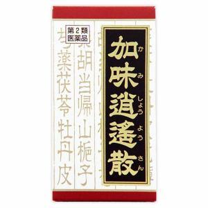 クラシエ漢方 「クラシエ」 加味逍遙散料エキス錠 180錠 【第2類医薬品】