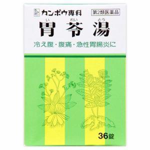 クラシエ薬品 胃苓湯エキス錠 36錠 【第2類医薬品】
