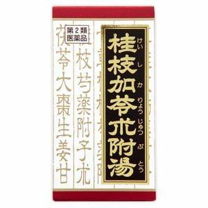 クラシエ薬品 桂枝加苓朮附湯エキス錠 180錠【第2類医薬品】