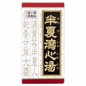 クラシエ薬品 半夏瀉心湯エキス錠F (180錠) 【第2類医薬品】
