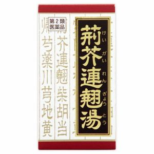 クラシエ漢方 荊芥連翹湯エキス錠F 180錠 【第2類医薬品】