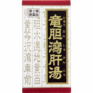 クラシエ薬品 竜胆瀉肝湯エキス錠 180錠 【第2類医薬品】