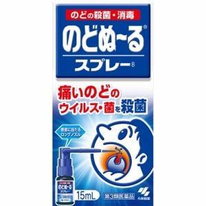 小林製薬 のどぬーるスプレー (15mL) 【第3類医薬品】