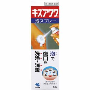 小林製薬 キズアワワ (50g) 【第2類医薬品】