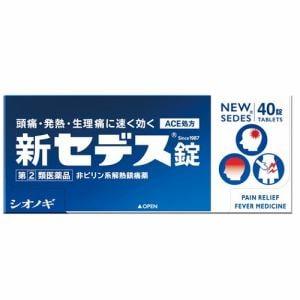 シオノギ製薬 新セデス錠 40錠 【 指定第2類医薬品 】