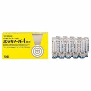 武田コンシューマーヘルスケア ボラギノールA 坐剤 (10個) 【指定第2類医薬品】
