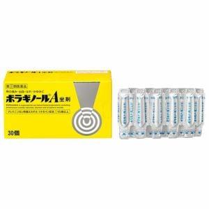 武田コンシューマーヘルスケア ボラギノールA 坐剤 (30個) 【指定第2類医薬品】